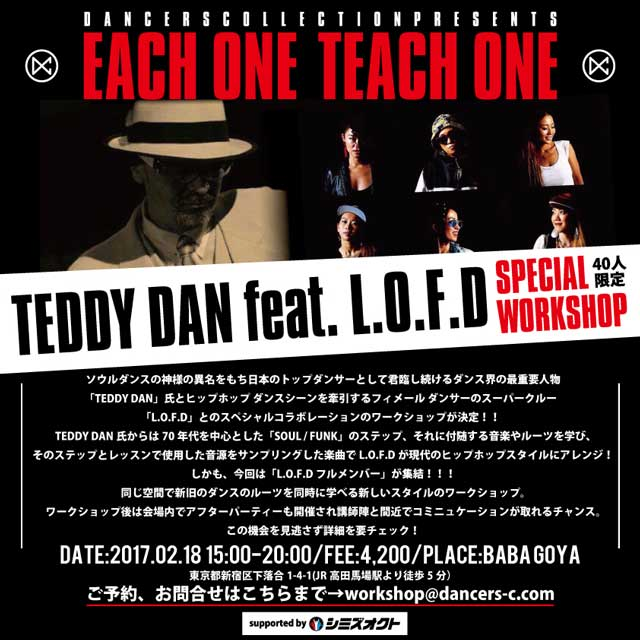 EACH ONE TEACH ONE VOL.1